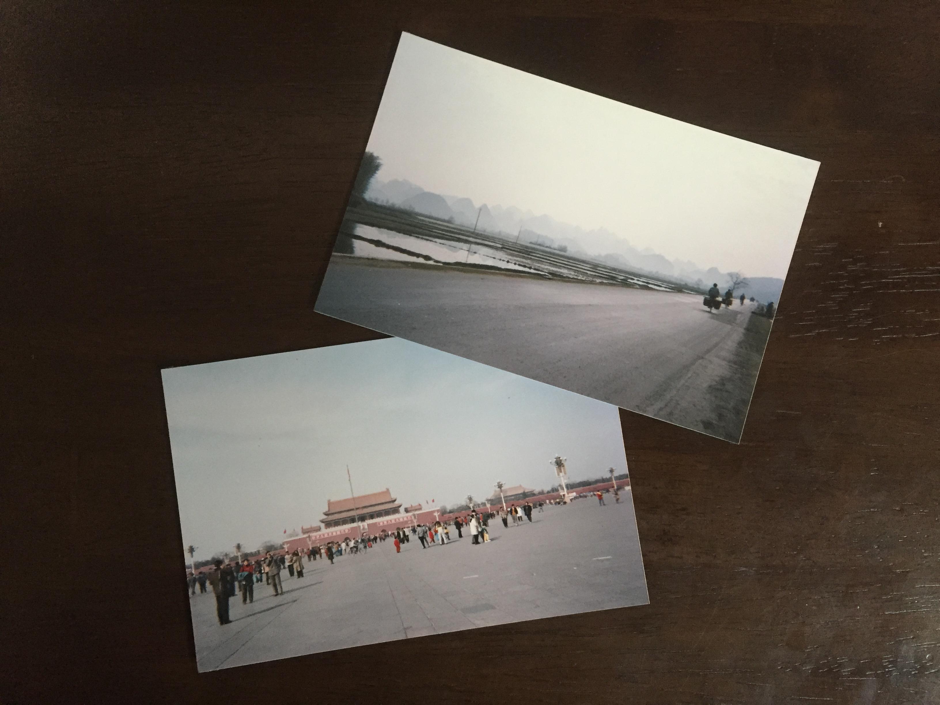 日本ってどこ?―20年前(1996)の中国①―