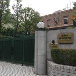 わずか15分待ちで4人分のビザ発給―ベトナム大使館に行ってきました―