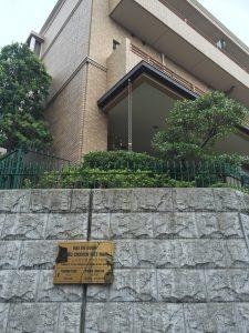 ベトナム大使館 看板