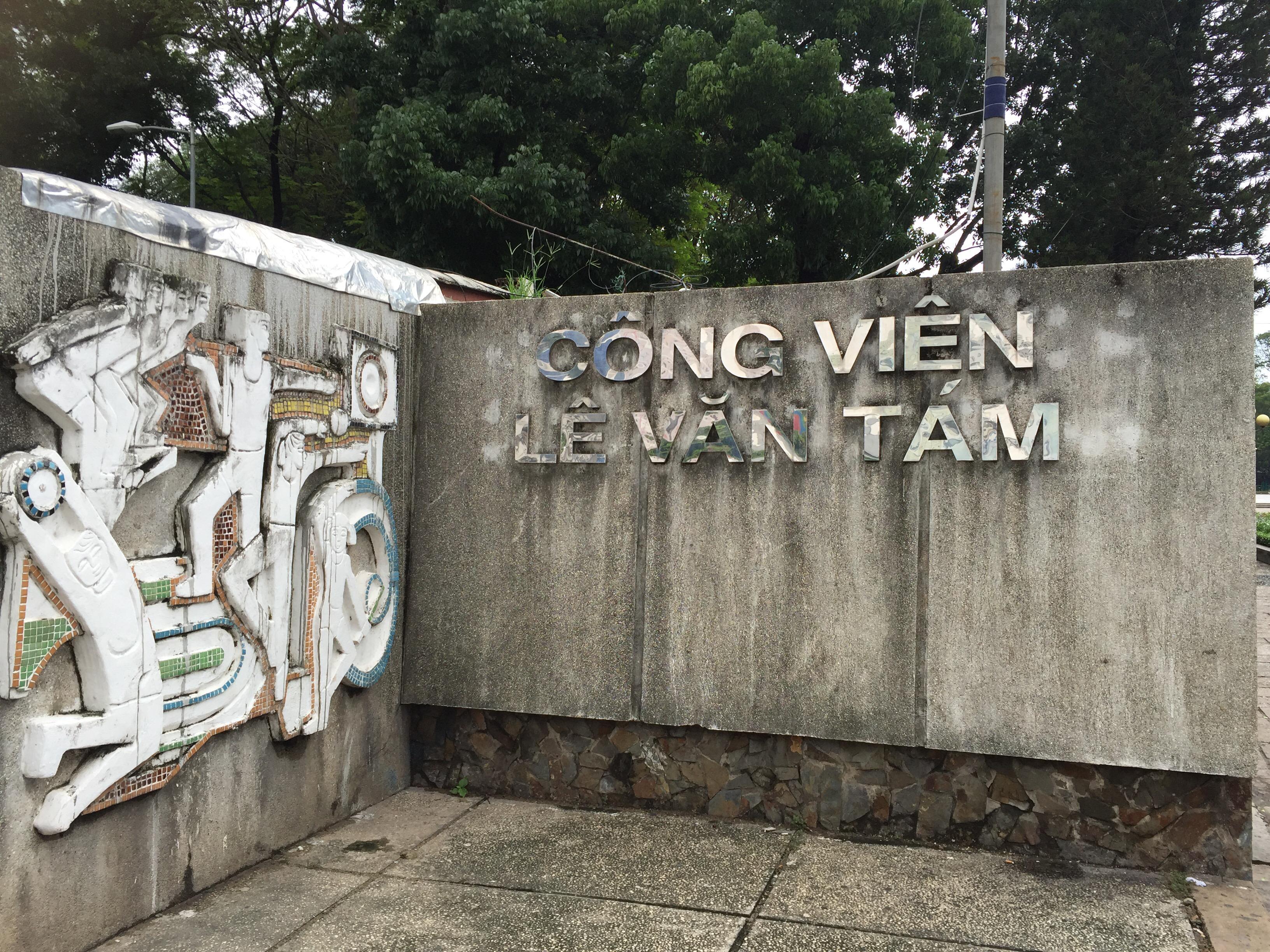 ホーチミン(ベトナム)レヴァンタム公園のプールが貸切状態